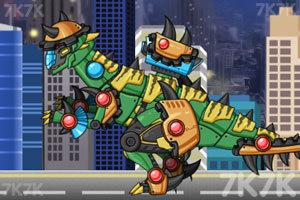《组装机械直立龙2》游戏画面1