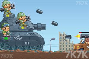《保卫坦克大作战》截图1