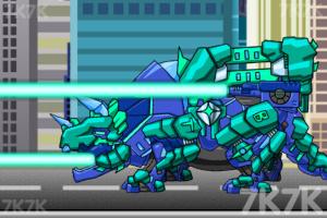 《组装机械三角龙2》游戏画面2