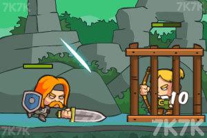 《矮人王国保卫战》截图1