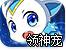 m.hv599.com鸿运国际手机版_7k7k奥拉星