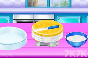 《彩虹生日蛋糕》截图3