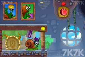 《蜗牛寻新房子7H5版》游戏画面5