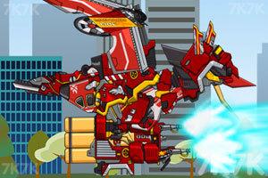 《组装机械消防翼龙2》游戏画面2