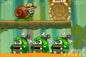 《蜗牛寻新房子8H5版》游戏画面1