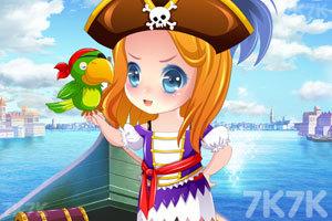 《甜美小海盗装扮》截图2