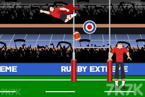 《橄榄球入框》游戏画面2