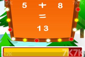 《圣诞节来算数》游戏画面2