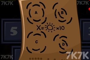 《逗小猴开心系列252》游戏画面3