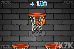 《篮球大使》游戏画面3