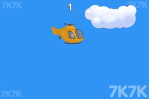 《直升机飞呀》游戏画面3