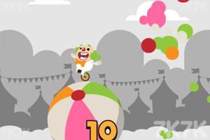 《小丑独轮》游戏画面3