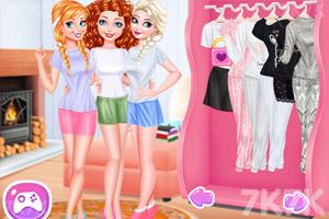 《女孩们的睡衣派对》游戏画面1
