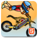 摩托障礙挑戰賽5