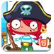在海盗船偷懒