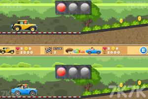 《登山赛车》游戏画面3