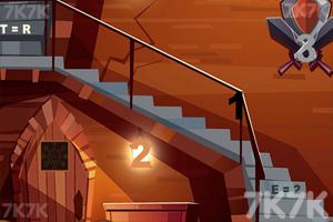 《圣堂武士的城堡》游戏画面2