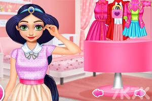 《时尚的阿拉伯公主》截图2