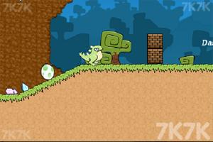 《小恐龙滚蛋蛋》截图2
