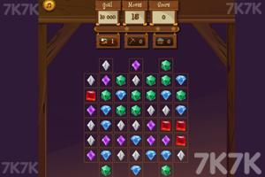 《宝石的传说》游戏画面1