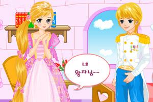 《公主与王子约会》游戏画面1