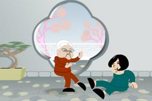 《老奶奶功夫》游戏画面1