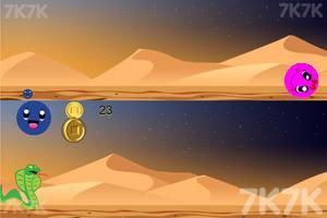 《球球大冒险》游戏画面1