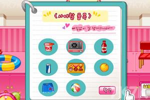 《阿sue购物》游戏画面1