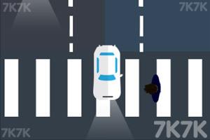《安全过马路》游戏画面2