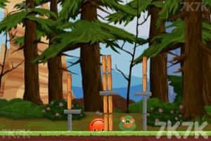 《愤怒的表情包》游戏画面2