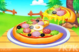 《动手做披萨》截图2