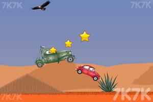 《大车吃小车》游戏画面1