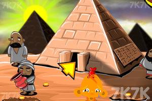 《逗小猴开心系列351》游戏画面3