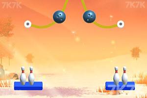 《绳索保龄球》游戏画面3