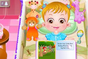 《可愛寶貝睡覺H5》游戲畫面1