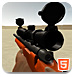 荒野狙擊2