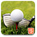 高尔夫训练