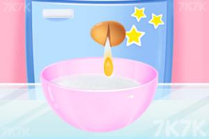 《制作水果甜甜圈》截图3