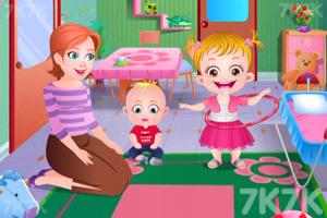 《可爱宝贝托儿所》游戏画面4