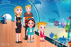 《可爱宝贝逛海洋馆》截图3