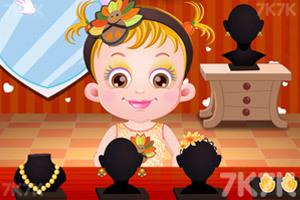 《可爱宝贝感恩节妆容》游戏画面3