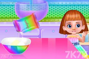 《彩虹獨角獸冰淇淋》截圖5