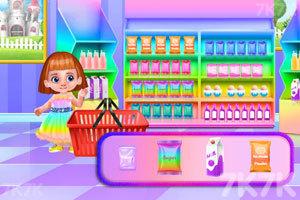 《彩虹獨角獸冰淇淋》截圖1