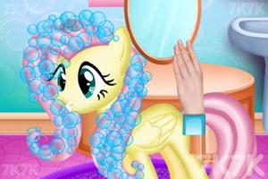 《小马的美发沙龙》截图2