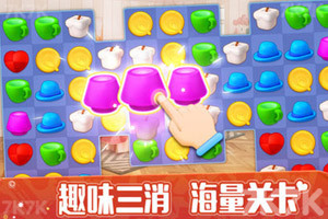 《我的小家》游戏画面4