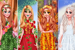 《四季公主的时装》游戏画面5