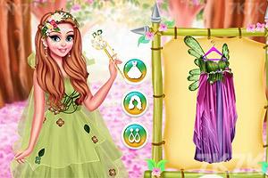 《四季公主的时装》游戏画面1