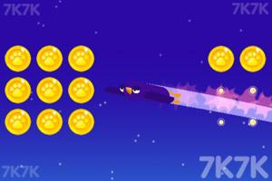 《飞翔吧企鹅》游戏画面4