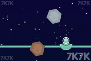 《太空冒险》截图3