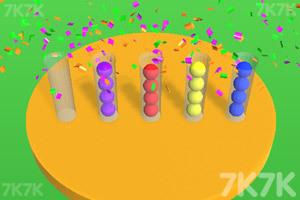 《球球大分类》游戏画面4